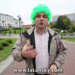მწვანე ფერის თმები