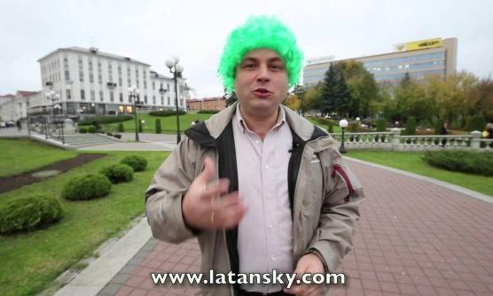 latansky