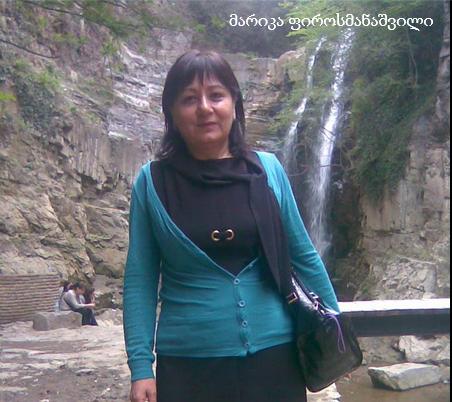 marika-pirosmanashvili