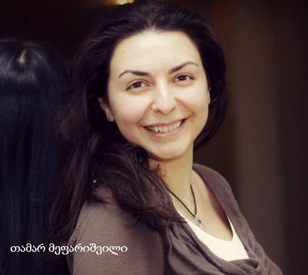 tamar-meparishvili